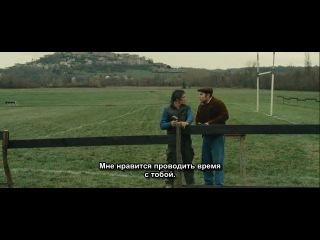 Сын Джо / Le Fils а Jo (2010)  (на французском с русскими субтитрами)